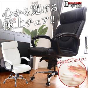 オフィスチェア 肘付きチェア 社長椅子 合皮レザー (幅67cm×高さ120cm)|kuraki-26