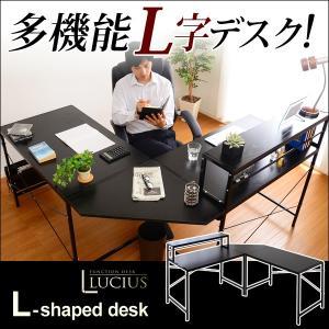 パソコンデスク パソコンラック pcデスク 机 pcラック|kuraki-26