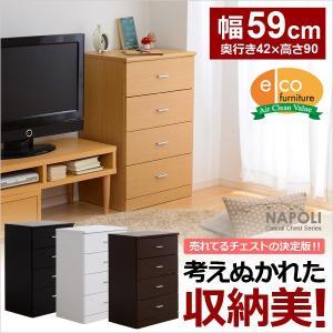 リビングチェスト 北欧風 ローチェスト 収納家具 4段 (約:幅59cm×高さ90cm)|kuraki-26