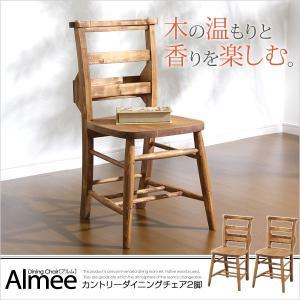ダイニングチェア 一人掛け 木製 (2脚セット)(幅40cm×座面高43cm)|kuraki-26