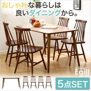 ダイニングセット ダイニング5点セット (ダイニングテーブル、ダイニングチェア 4脚) 幅120cm 4人掛け|kuraki-26