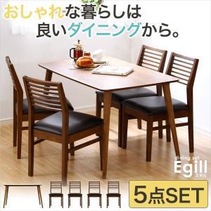 ダイニングセット ダイニング5点セット (ダイニングテーブル、ダイニングチェア 4脚) 幅120cm 4人掛け( おしゃれ 北欧 食卓)|kuraki-26