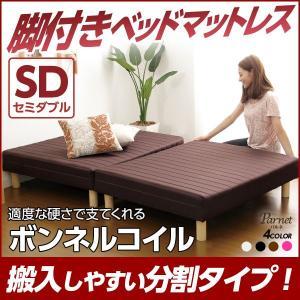 マットレスベッド セミダブル 脚付きマットレス|kuraki-26