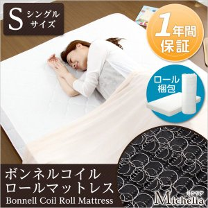 マットレス シングルマットレス マット ベッドマット (シングルサイズ) スプリングマットレス|kuraki-26