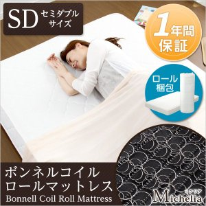マットレス セミダブルマットレス マット ベッドマット (セミダブルサイズ) スプリングマットレス|kuraki-26
