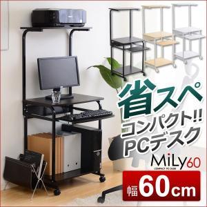 パソコンデスク パソコンラック pcデスク 机 pcラック 木製天板 幅 60cm|kuraki-26