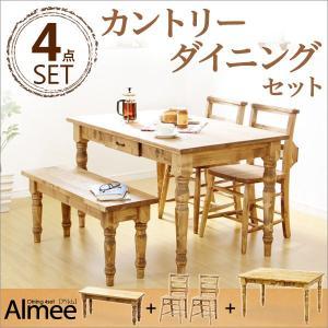 ダイニングセット ダイニング4点セット (ダイニングテーブル、ダイニングチェア 2脚 ダイニングベンチ) 幅120cm 4人掛け|kuraki-26