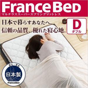 マットレス コイルスプリング (ダブルサイズ マットレス硬さ 硬め) フランスベッド|kuraki-26