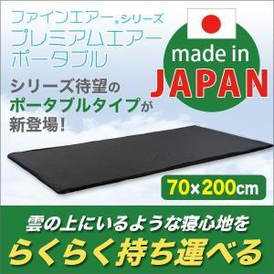 マットレス シングル ベットマット ベットパット 日本製 幅70cm(ポータブル)|kuraki-26