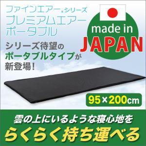 マットレス シングル ベットマット ベットパット 日本製 幅95cm(ポータブル)|kuraki-26