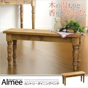 ダイニングベンチ 食卓用ベンチ [ht]|kuraki-26