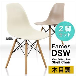 ダイニングチェア イームズ風チェア 食卓用椅子 [ht]|kuraki-26