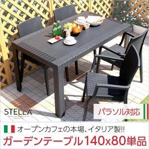 ステラ テーブル 140 ブラック エクステリア [ht]|kuraki-26
