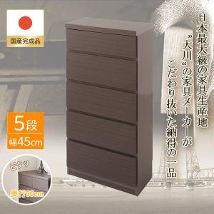 収納ボックス 収納ケース 引き出し おしゃれ 木製 クローゼット 押入れ リビング 家具 タンス 国...