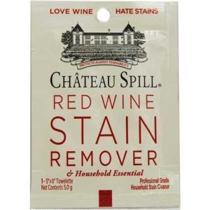 シャトースピル レッドワイン用シミ落としワイプ1回分×30枚セット 同梱区分TS1...