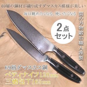 日本製 家庭用 プロ仕様 柄 プレゼント 御祝 お祝い ギフト  ◆ 刃物のまち、関市の庖丁メーカー...