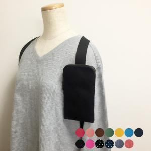 受注生産品【XLサイズ・細めショルダー用】リュックに付けるスマホケース スマホホルダー iPhoneケース スマホカバー スマホポーチ モバイルバッテリーケース|kuran-jp