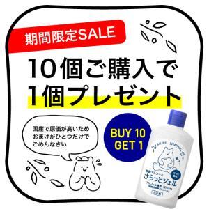 【日本製】アルコール70Vol%除菌ジェル60ml【携帯用】 天然由来の製品メール便で10個まで同梱可!の商品画像 ナビ