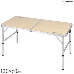 ジャストサイズ ラウンジチェアで食事がしやすいテーブル M UC-0516 キャプテンスタッグ 送料...