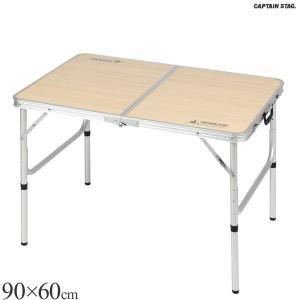 ジャストサイズ ラウンジチェアで食事がしやすいテーブル S UC-0517 キャプテンスタッグ 送料...