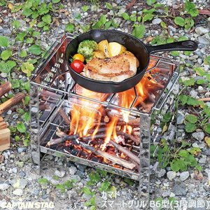 ツーリングにおひとり様キャンプに便利! ゴトクとアミがセット。 錆びにくいステンレス製。 組立簡単!...