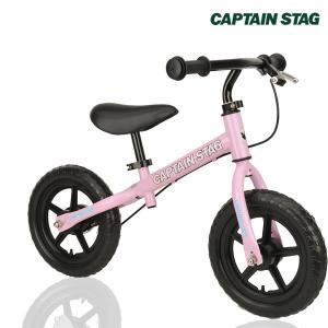 【送料無料】ペダルなし ブレーキ付 子ども 自転車 幼児 トレーニングバイク キャプテンスタッグ ももいろ(YG-0256)[パール金属]【ポイント5倍】 kurashi-arl