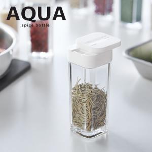 調味料入れ スパイスボトル AQUA(アクア) ホワイト[山崎実業]【ポイント5倍】 kurashi-arl