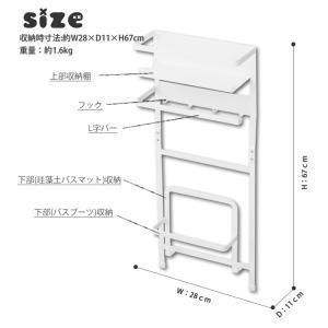 洗濯機横マグネット収納ラック プレート pla...の詳細画像2