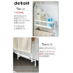 洗濯機横マグネット収納ラック プレート pla...の詳細画像5