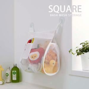 お風呂のおもちゃをスッキリ!お片付け。2通りの取付方法で簡単取り付け!。 ■サイズ:約W30×D13...