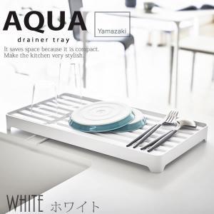 シンプルで洗練されたデザイン。赤・緑・白とカラバリ豊富で機能的なアクアシリーズ。 レイアウト自在!水...