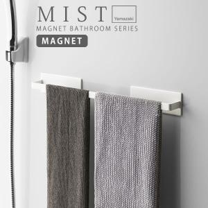 マグネットが付く浴室壁面に簡単取り付けのタオルハンガー。 壁面との隙間がしっかり空いているので風通し...