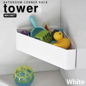 シンプルで洗練されたデザイン。それでいてムダがなく機能的なタワーシリーズ。 散らかりがちなおもちゃや...