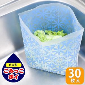 ごみっこポイ スタンドタイプE 花柄 30枚[ネクスタ]【ポイント5倍】 kurashi-arl