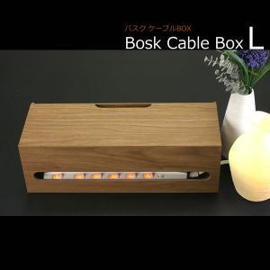 Bosk バスク ケーブルBOX L ブラウン 橋本達之助工芸 おしゃれ 天然木 木目 ポイント5倍