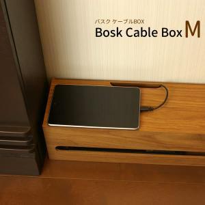 Bosk バスク ケーブルBOX M ブラウン 橋本達之助工芸 おしゃれ 天然木 木目 ポイント5倍