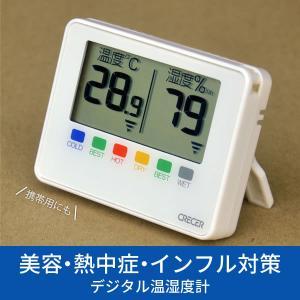 ■サイズ:約縦56×横74×奥16mm ■測定範囲:温度/-9.9度〜50.0度、湿度/20%〜95...