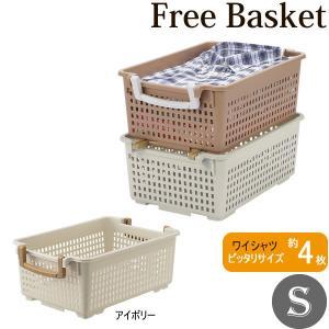 積み重ねOKの便利なバスケット。 衣類やおもちゃ、いろいろなものの収納に。 アイデア次第で用途が広が...