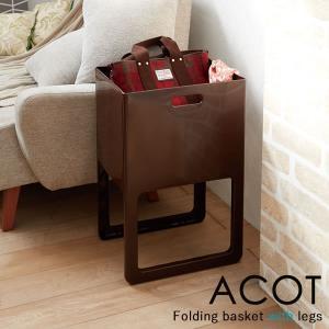 脚付きバスケットで腰の負担を軽減、ラクラクお洗濯。 チョイ置きしたくなるバッグや新聞・雑誌などの収納...