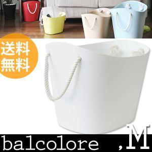 【送料無料】バルコロール balcolore  マルチバスケットM 19L ホワイト[八幡化成]【ポイント5倍】|kurashi-arl
