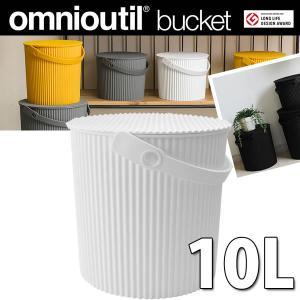 omnioutil neutral オムニウッティ ニュートラル バケツL 10リットル ホワイト 八幡化成 ポイント5倍