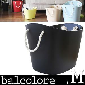 今だけ送料無料 バルコロール マルチバスケットM 19L ブラック balcolore 八幡化成 ポイント5倍の写真