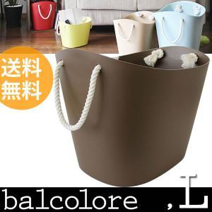 送料無料 バルコロール balcolore マルチバスケットL 38L ブラウン 八幡化成 ポイント5倍の写真