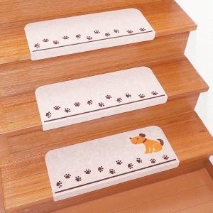 おくだけ吸着 折り曲げ付階段マット 15枚セット イヌ[サンコー]【ポイント5倍】|kurashi-arl