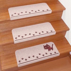 おくだけ吸着 折り曲げ付階段マット 15枚セット ネコ[サンコー]【ポイント5倍】|kurashi-arl