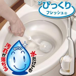 びっくりトイレクリーナー ケース付 BL-93[サンコー]【ポイント5倍】 kurashi-arl