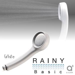 節水シャワーヘッド レイニーベーシック RAINY BASIC ホワイト PS300-80XA-MW...