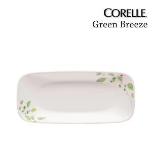 半額 コレール グリーンブリーズ /CORELLE Green Breeze 長皿 J2210-GB CP-9277【ポイント5倍】(メーカー)|kurashi-arl