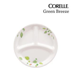 半額 コレール グリーンブリーズ /CORELLE Green Breeze ランチ皿(小) J385-GB CP-9282【ポイント5倍】(メーカー)|kurashi-arl