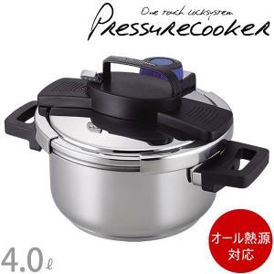 3層底ワンタッチレバー圧力鍋 H-5388  (7合炊) 4.0L[パール金属]【ポイント5倍】|kurashi-arl